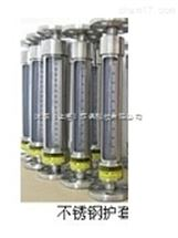 沐源(上海)环保主营水处理产品以及计量泵流量标定柱/流量校正柱