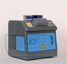 ZF-8N暗箱式四用紫外分析仪