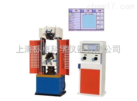 电线杆厂专用万能材料试验机