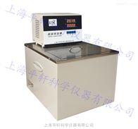 CH1515恒温油槽