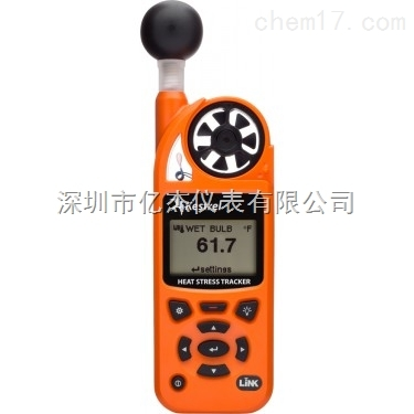 Kestrel 5400 Kestrel 5500 Kestrel 5700风速气象仪