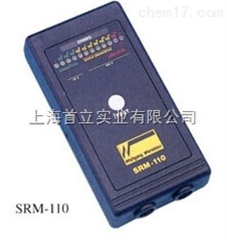 表面阻抗测试器