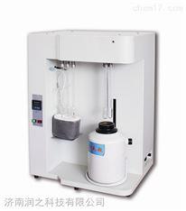 1020型全自动比表面积及孔隙度分析仪