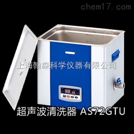 日本原裝實驗室配件超聲波清洗器
