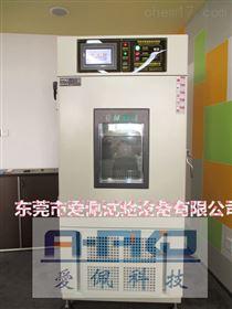 AP-HX湿热检测箱批发价格