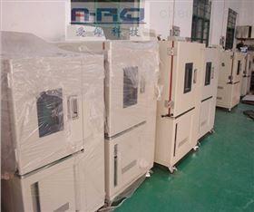 AP-GD高低温检测设备