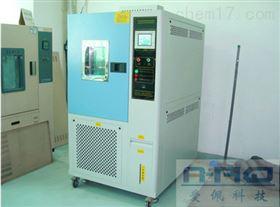 AP-GD发电机高低温试验箱