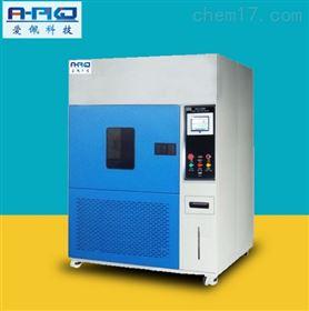 AP-XD全阳光谱氙灯循环试验箱