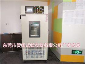 AP-HX风冷恒温恒湿试验箱和水冷