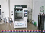 恒温恒湿测试设备 恒温恒湿试验箱好的品牌