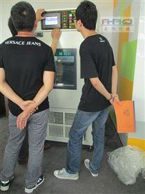 AP-GD高低温一体式试验监测箱