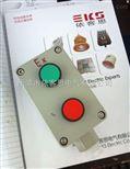 LA53-1/LA53-2防爆控制按钮三钮 四钮防爆盒