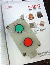 防水按钮 CBA53防水防爆按钮 两钮一表CBA53铝合金防爆按钮