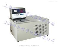 GDH-0506W卧式高精度低温恒温槽GDH-0506W