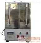 新品三氯乙烯回收仪|优质三氯乙烯回收炉|产品图片、价格