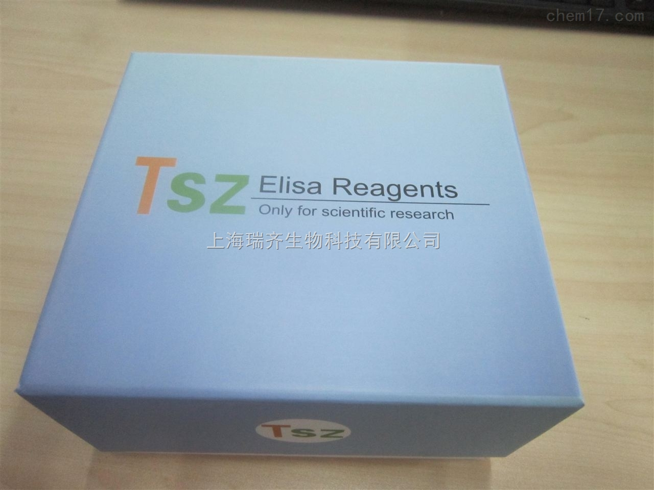 人冷球蛋白(cg)elisa实验试剂盒价格