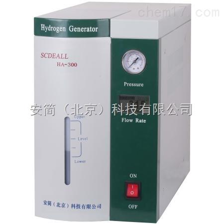 HA-300型 高纯氢气发生器 厂家价格