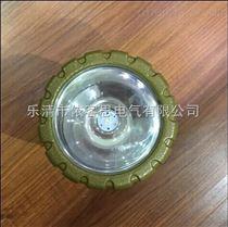 BAD-LED免维护防爆灯具20W防爆灯30W防爆灯