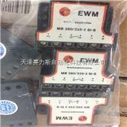 德国原装EWM焊机
