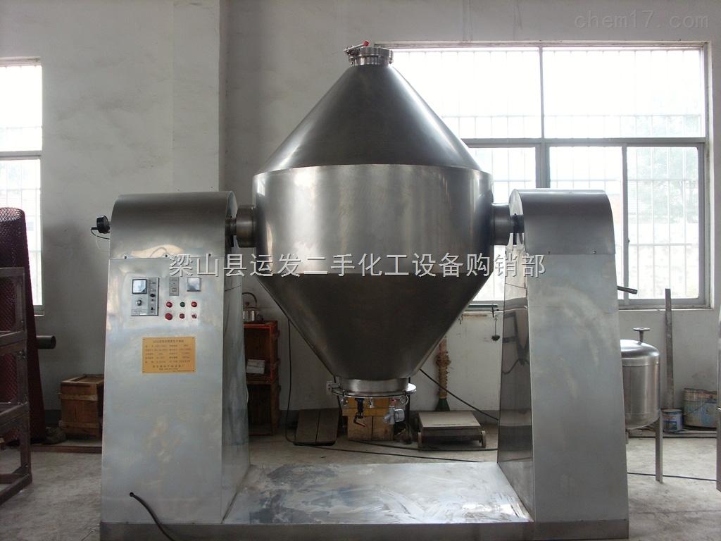 出售二手不锈钢双锥干燥机