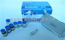 48T/96T烟草环斑病毒(TRSV)检测elisa试剂盒