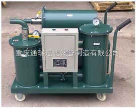 YL齿轮油除杂滤油机