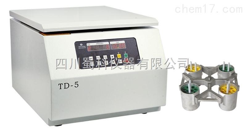 蜀科TD-5台式低速离心机