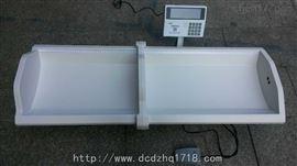WS-RT-1GD語音播報,可打印 0~3歲身高體重測量稱婦保所嬰幼兒身高體重秤,輸入顯控儀器