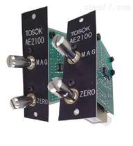 AE2100氣電轉換器AE2100