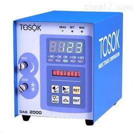 日電產新寶TOSOK數顯氣動量儀DAG2000