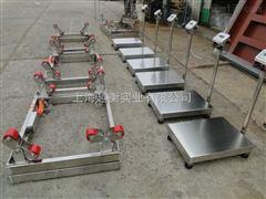 TCS不锈钢磅秤、不锈钢电子秤、不锈钢电子地磅秤、不锈钢台秤价格、电子台秤厂家