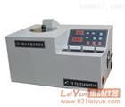 CZF-6水泥组分测定仪/沪品牌厂家直供水泥组分测定仪