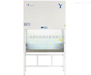 HFsafe900C+A2生物安全柜