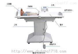 WS-RT-1CT(用于對0-3歲的嬰幼兒體格測量) 全自動嬰幼兒智能體檢儀 0-3歲寶寶秤WS-RTG-1CT