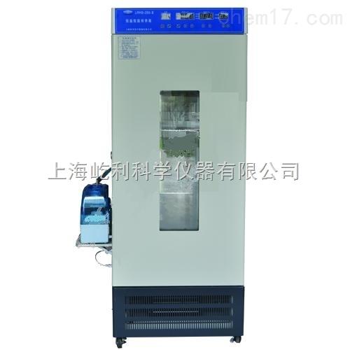 上海躍進 恒溫恒濕培養箱