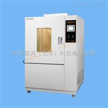 MQQ1000型高低温老化试验箱厂家