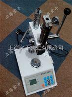 SGTH手動數顯彈簧拉壓實驗機10-50N價錢