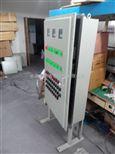 动力配电箱IIB防爆配电箱铝合金电控柜