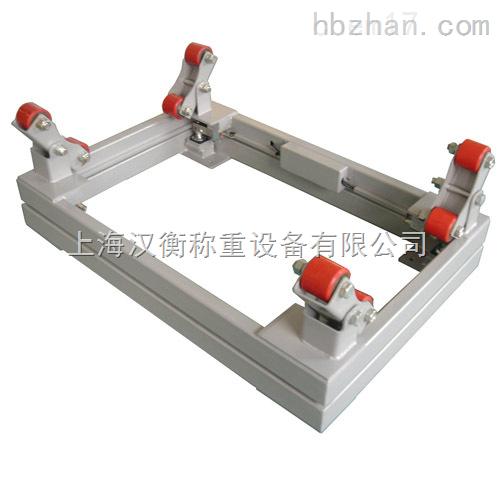 带0—10V输出3t液氯钢瓶秤 上海液态气瓶电子秤制造商