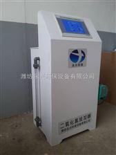 厂家供应 深圳专科医院污水处理设备 生产厂家 使用方法