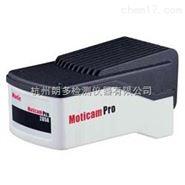 Moticam Pro205/285/282数码显微系统