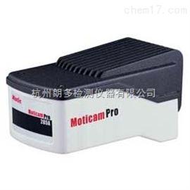 Moticam Pro205/285/282數碼顯微系統