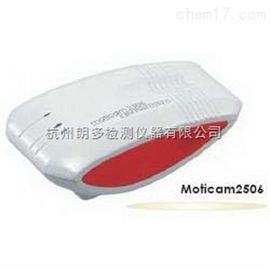 Moticam2206數碼顯微系統