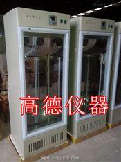 全温生化培养箱