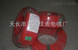 AGRP电缆/供应AGRP电缆厂家