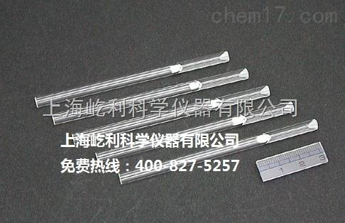 島津GC2014氣相色譜儀 石英襯管 玻璃襯管