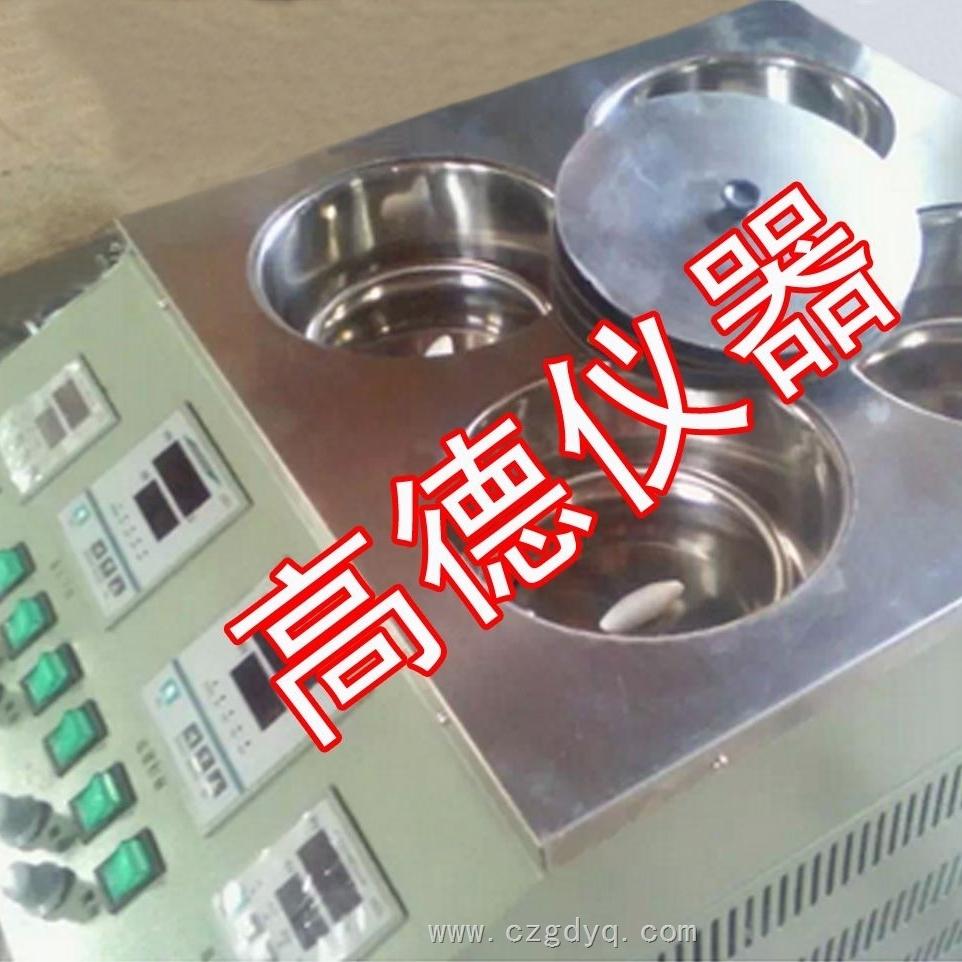 低温磁力搅拌水浴锅