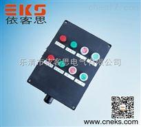NLB-T2-5机旁操作箱/现场控制按钮盒 机旁按钮盒