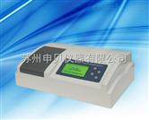 GDYQ-701M粮油质量检测仪(食用油酸价、过氧化值)等