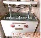 上海特供LD-200N型电动液压脱模器/质量上乘